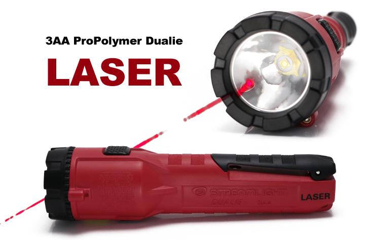 STREAMLIGHT ストリームライト 116R プロポリマーデュアリー3AA レーザーポインター付き 防爆LEDライト